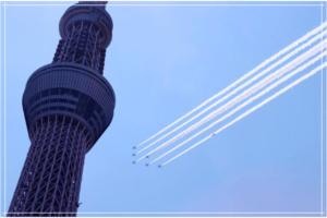 東京 ブルーインパルス