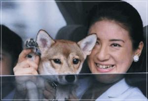 雅子様と愛犬