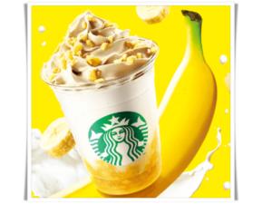 スタバ新作 バナナアーモンドミルク 画像