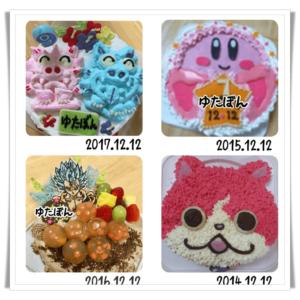 ケーキ 画像2