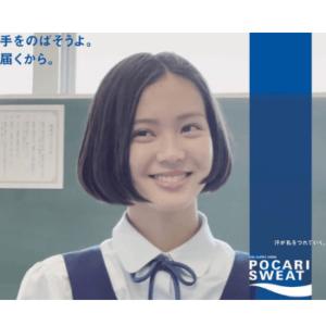 中島セナ ポカリCM 画像