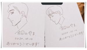 サイン画像 1